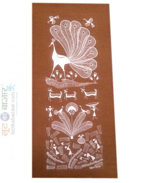 Warli Painting With Brown Background