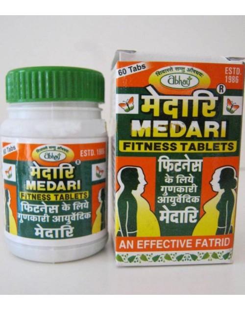 Abhay Medari Fitness Tablets