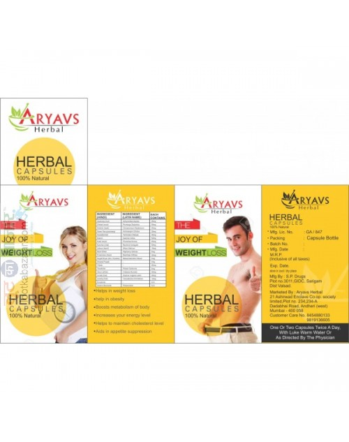 Aryavs Herbal The joy Of Weight Loss