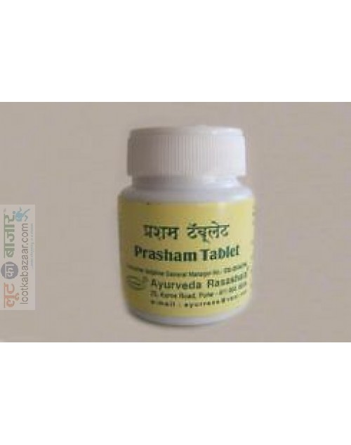 Ayurved Rashshala Prasham Tablets