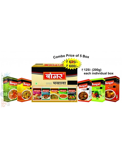 Bangar Masale - Combo Pack of 5