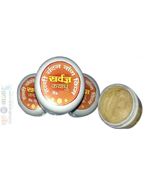 Haldi Chandan Pigmentation Cream ( Vang Cream)