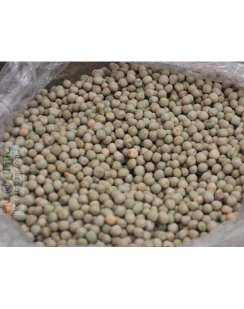 Dried Green Peas ( Green Vatana )