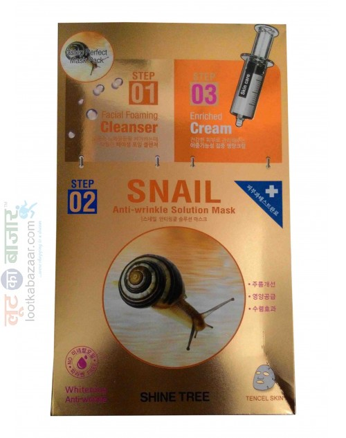 Snail,Anti-wrinkle 3 Step Perfect Mask Pack ,Pack of 10