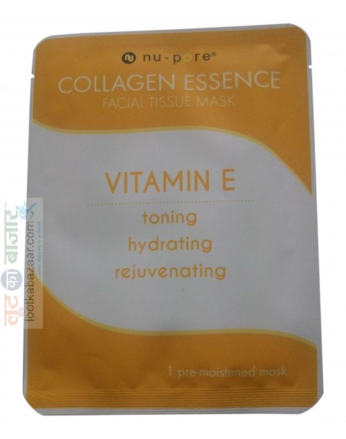 Collagen Essence Facial Tissue Mask